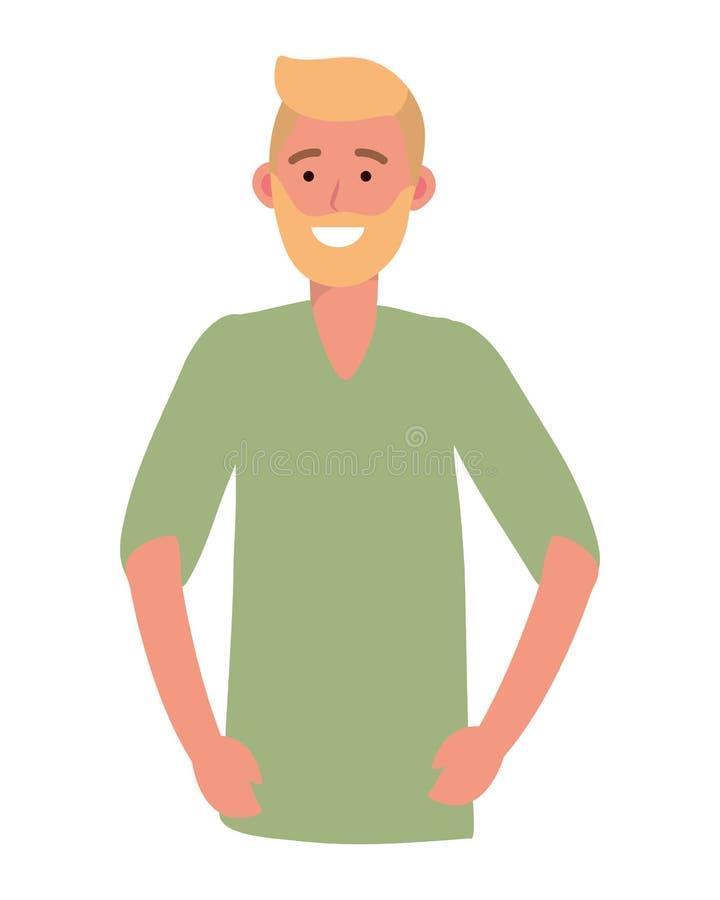 Avatar van het mensenportret stock illustratie