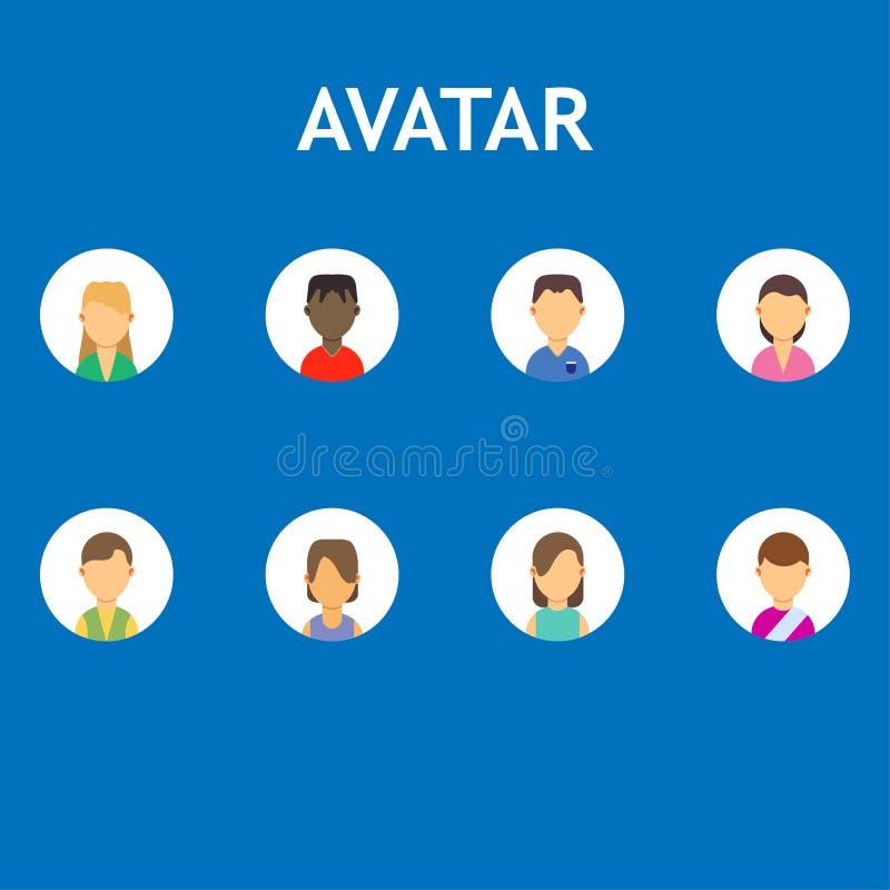 Avatarageschäft lokalisierte flache Ikone des Vektors des gesetzten Symbols Leutezeichenbenutzerporträt-Charaktergesicht Mann, fe vektor abbildung