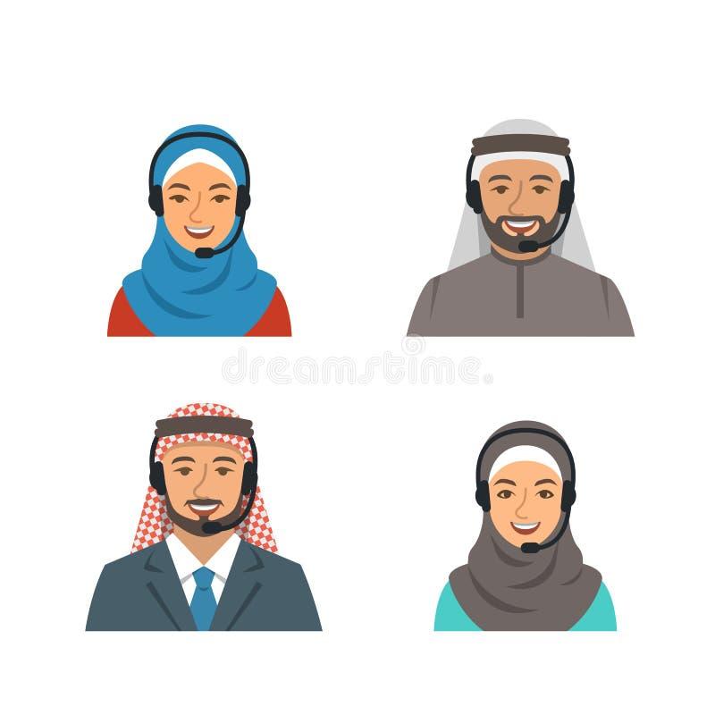 Avatares planos de la gente de los agentes árabes del centro de atención telefónica ilustración del vector