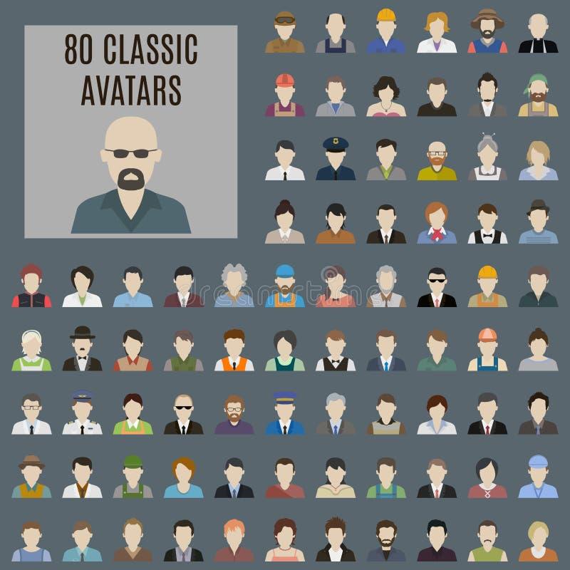 Avatars classiques illustration de vecteur