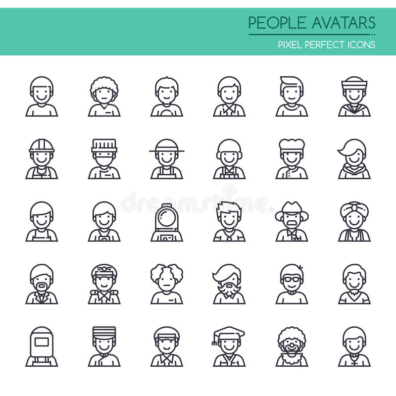 Avatars de personnes illustration de vecteur