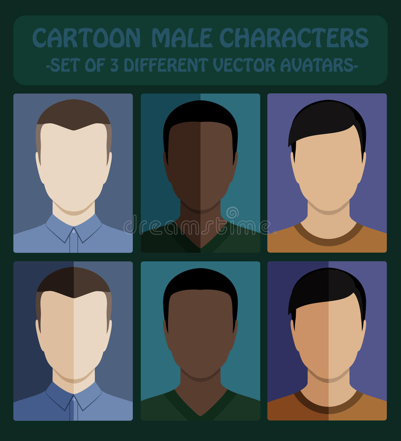 Avatars plats masculins illustration stock