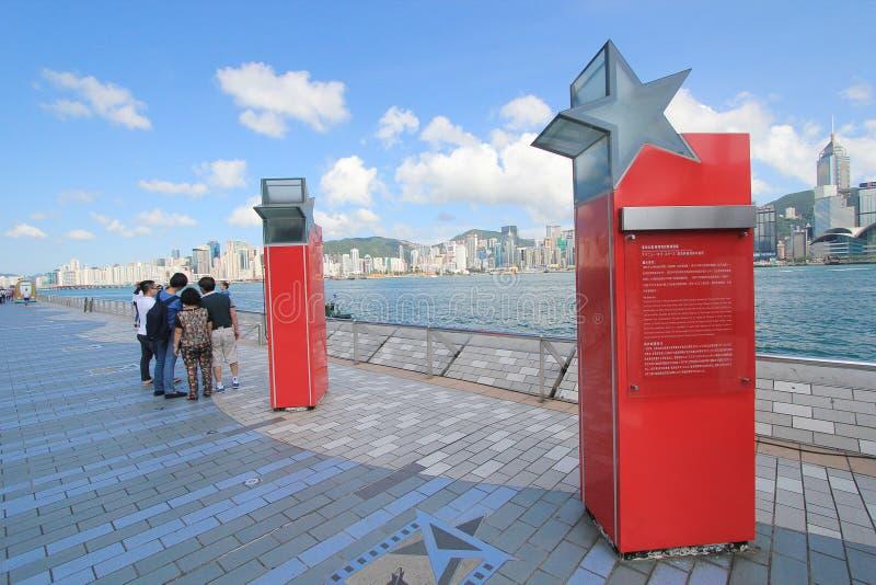 A avenida das estrelas em Hong Kong imagens de stock royalty free