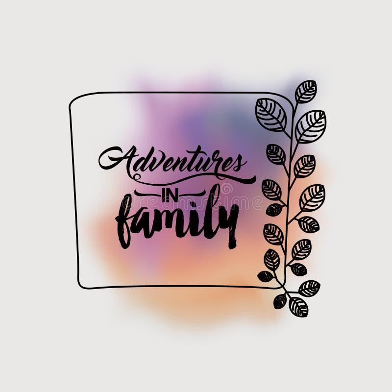 Aventuras en diseño de la familia ilustración del vector