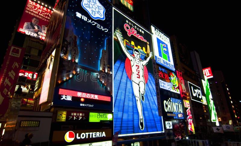Avenue de Dotonbori à Osaka, Japon photo libre de droits