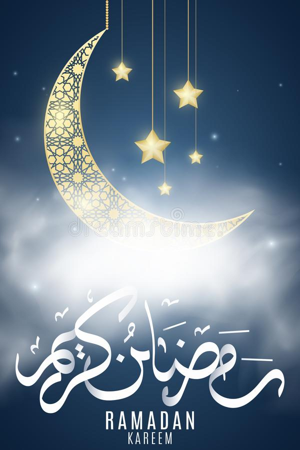 Aviador de Ramadan Kareem Mes santo de la religión Caligrafía árabe dibujada mano Luna de oro con las estrellas de la ejecución e libre illustration