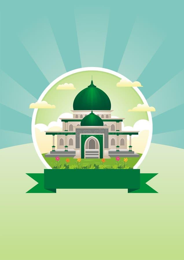 Aviador islámico, bandera, diseño de la plantilla de la cubierta ilustración del vector