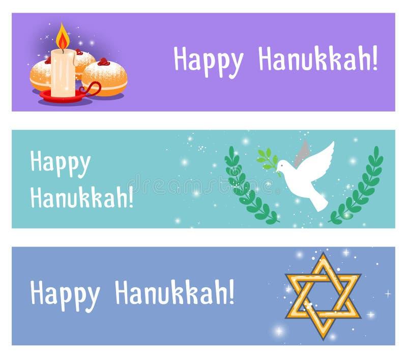 Aviadores horizontales de Jánuca de los días de fiesta judíos stock de ilustración