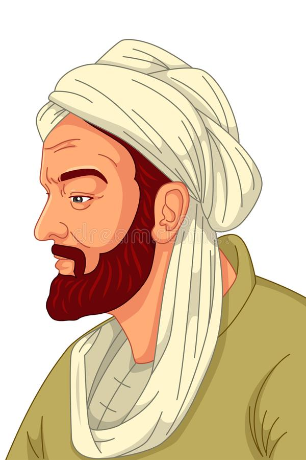 Avicenna Moslimarts Illustration vector illustratie