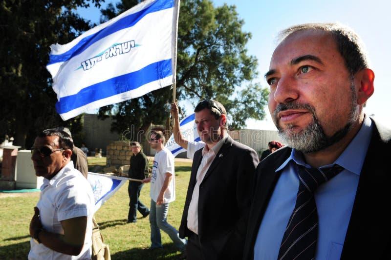 Avigdor Lieberman imágenes de archivo libres de regalías
