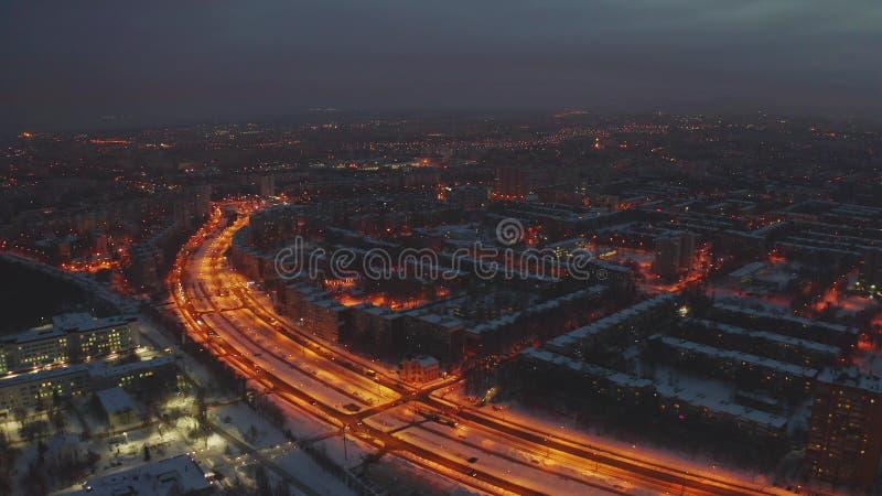 Aviso de la ciudad de invierno fotos de archivo libres de regalías