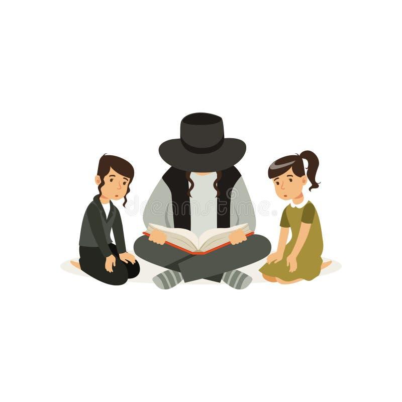 Avla med barn som sitter på golv och läseboken om religionen Torah E Man och hans pojke för små ungar royaltyfri illustrationer