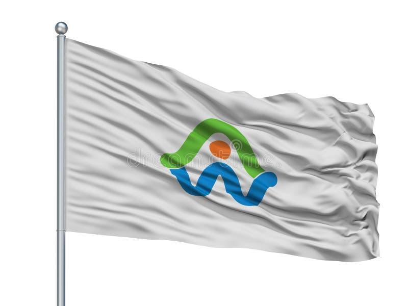 Awa City Flag On Flagpole, Japón, prefectura de Tokushima, aislada en el fondo blanco stock de ilustración