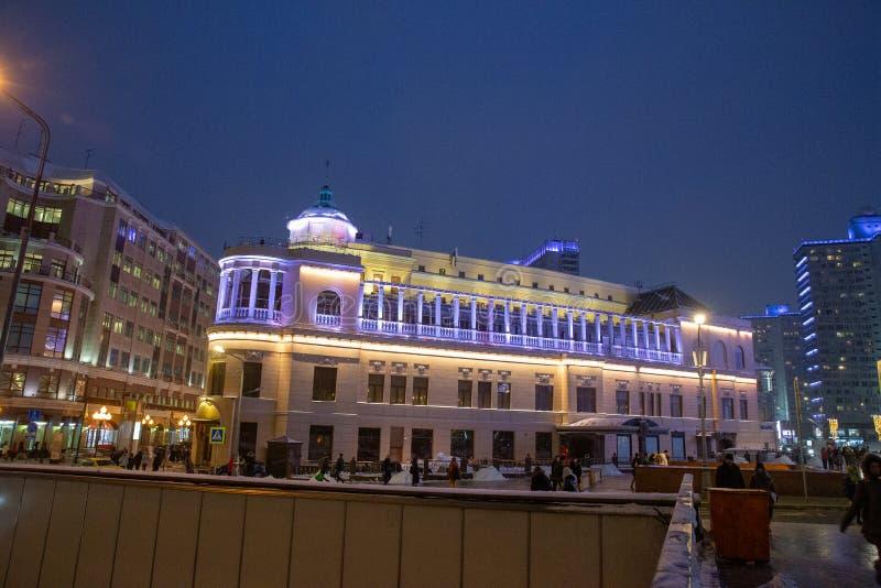 Awe building od restaraast Prague stock afbeelding