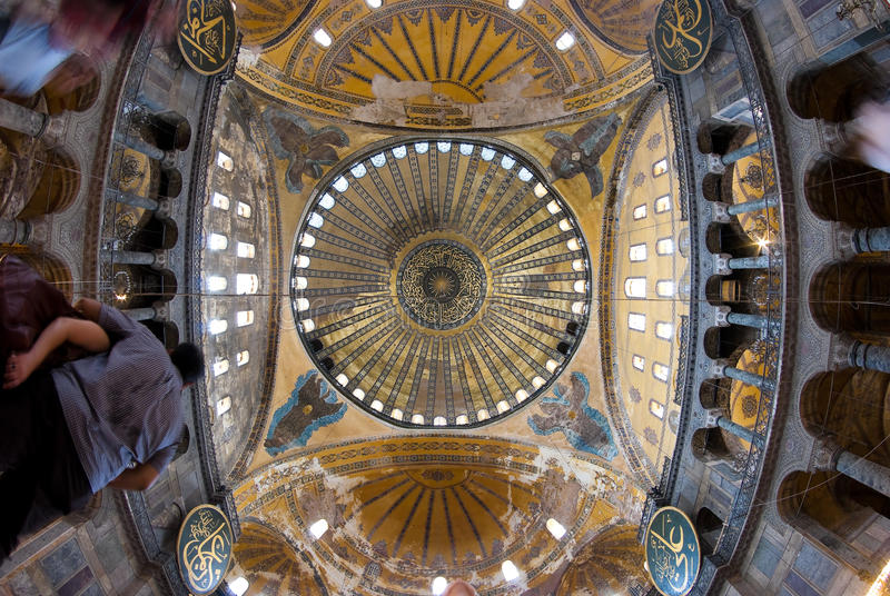 Aya Sofia royalty free stock photography