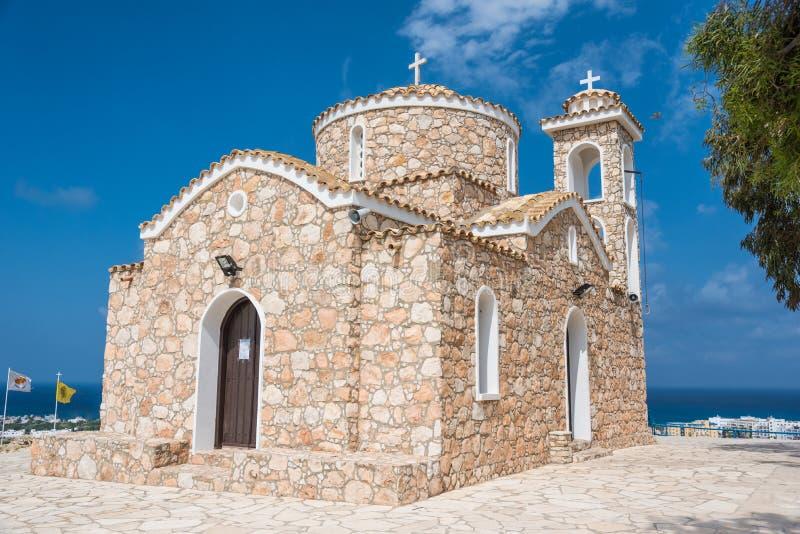 Ayios Elias Church arkivbild