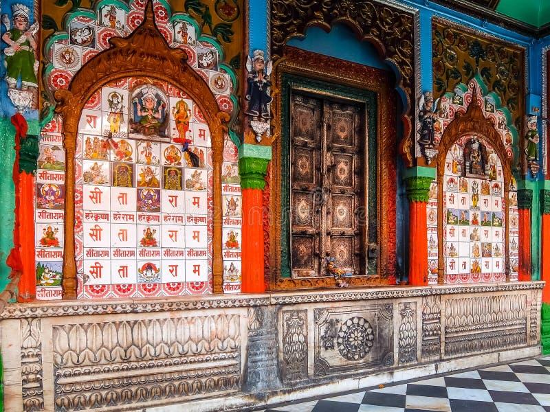 Ayodhya, Ινδία Ναός Garhi Hanuman Λεπτομέρειες της αρχιτεκτονικής στοκ φωτογραφία