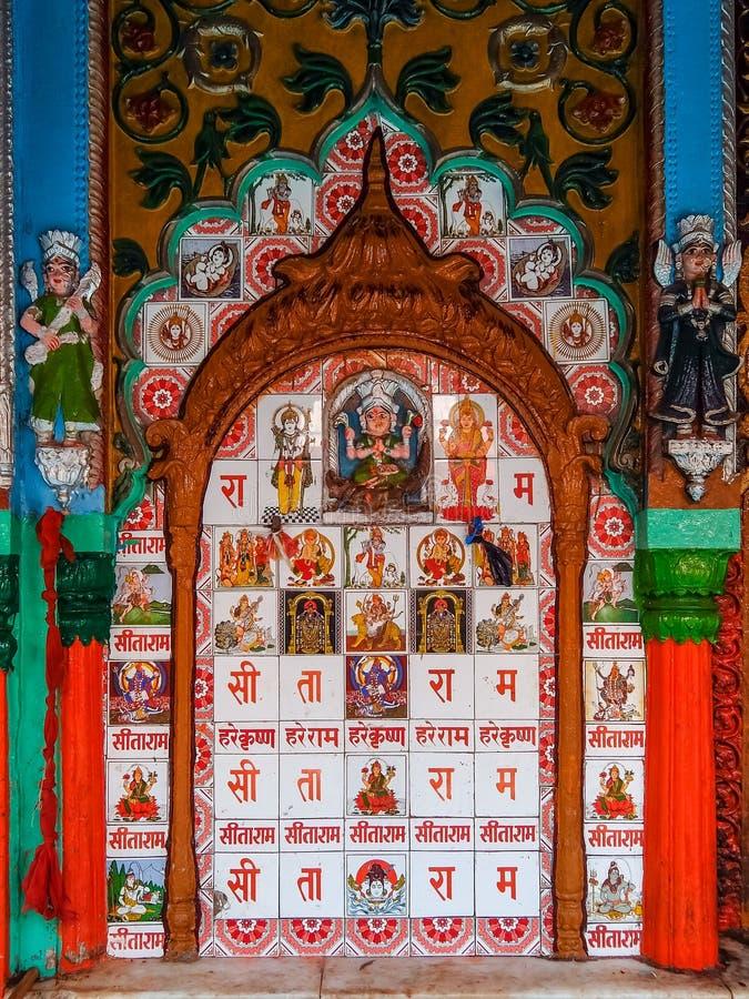 Ayodhya, Ινδία Ναός Garhi Hanuman Λεπτομέρειες της αρχιτεκτονικής στοκ εικόνα