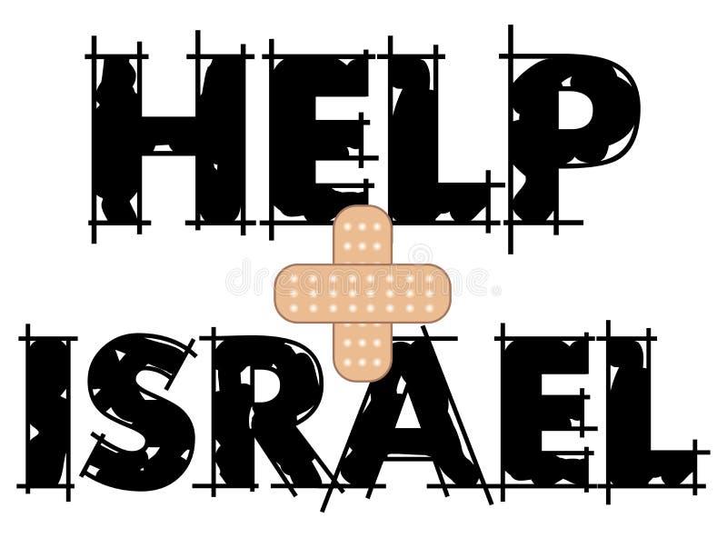 Ayuda Israel Text 4 ilustración del vector