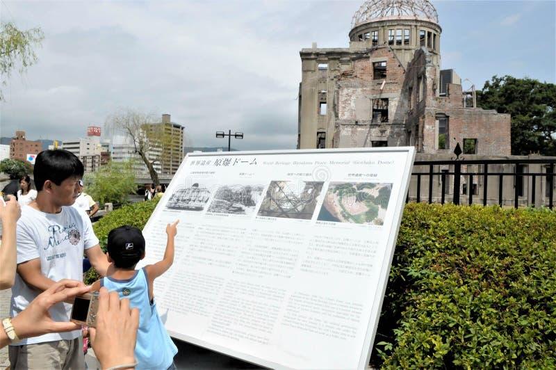 Ayuntamiento de Japón Hiroshima foto de archivo libre de regalías