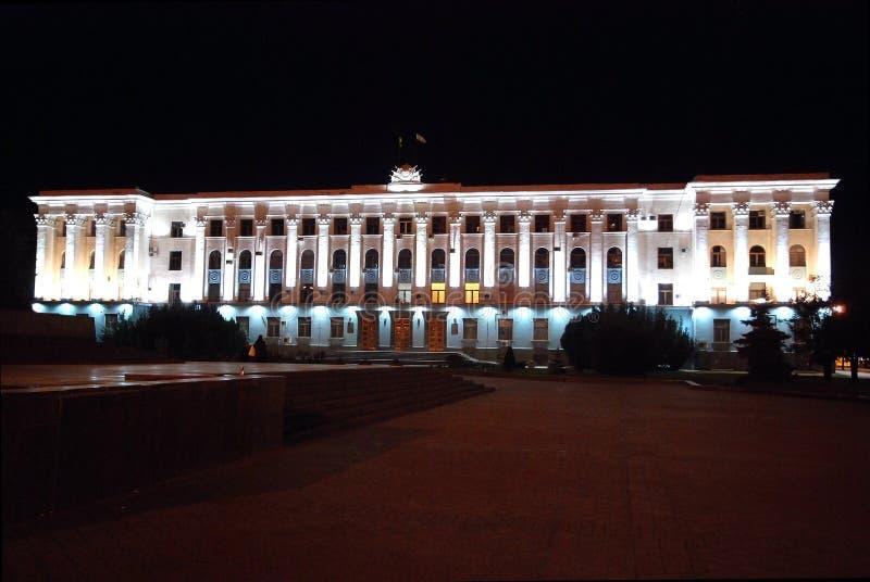 Ayuntamiento de Simferopol, Ucrania fotografía de archivo libre de regalías