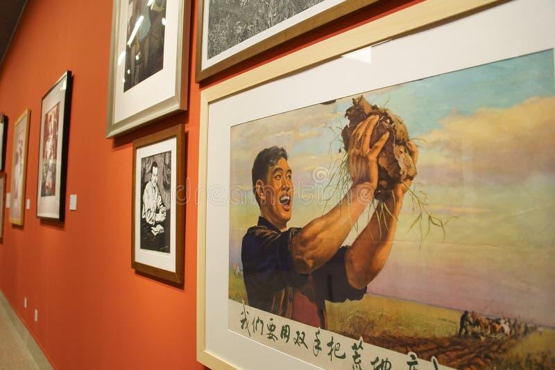 In Azië, China, Peking, kunstmuseum, de lay-out van de tentoonstellingszaal, binnenlands ontwerp royalty-vrije stock afbeeldingen