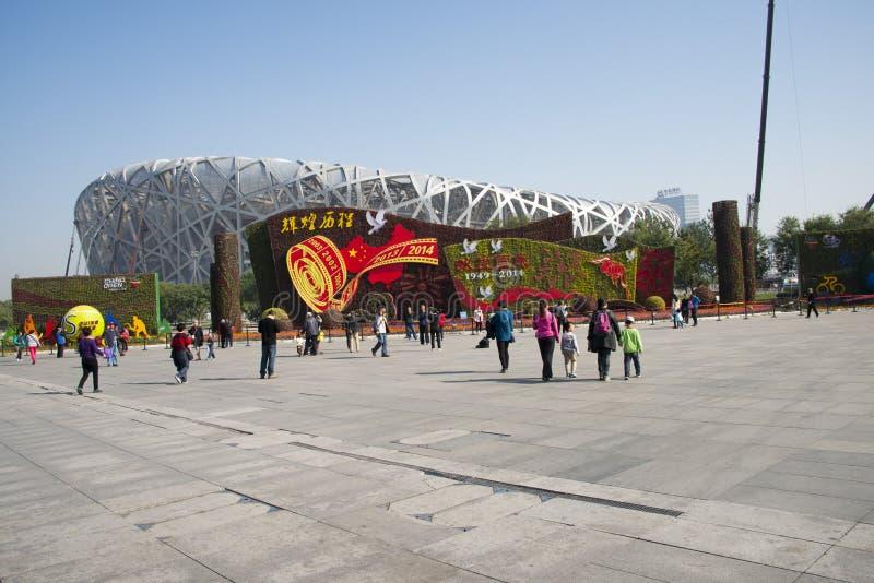 Aziatisch China, Peking, moderne architectuur, het nest van de vogel, het Nationale Stadion, festival royalty-vrije stock foto