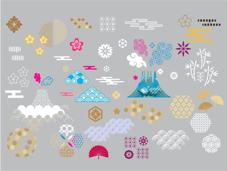 Aziatische elements3 stock illustratie