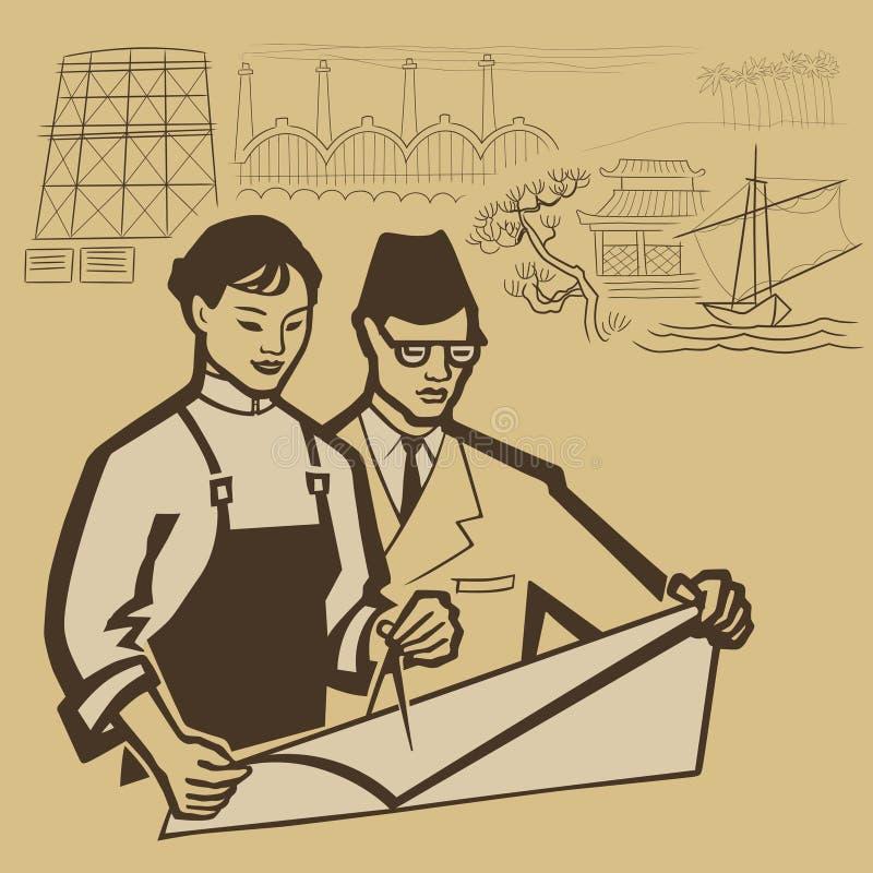 Download Aziatische intellectuelen vector illustratie. Illustratie bestaande uit universiteit - 39112292