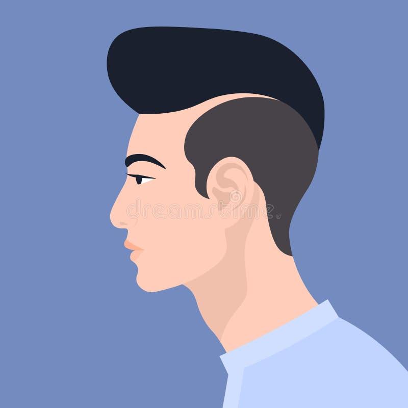 Aziatische mens Het kerel` s hoofd in profiel Portret avatar royalty-vrije illustratie