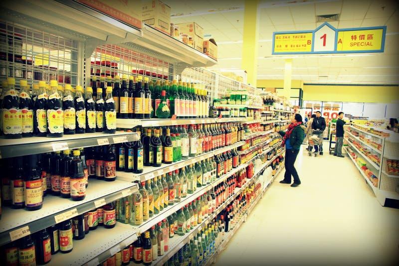 Aziatische Supermarkt stock afbeelding