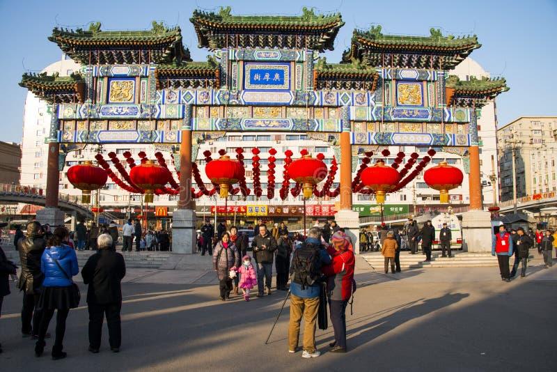 Azja chińczyk, Pekin Ditan park wiosna festiwalu świątyni jarmark fotografia stock