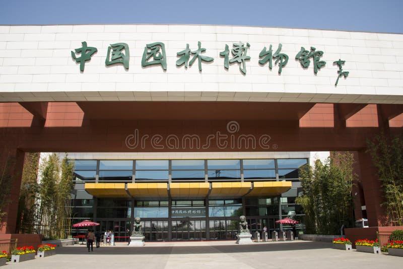 Download Azja Chińczyk, Pekin, Chiny Ogródu Muzeum Fotografia Editorial - Obraz złożonej z nowożytny, chińczyk: 53788882