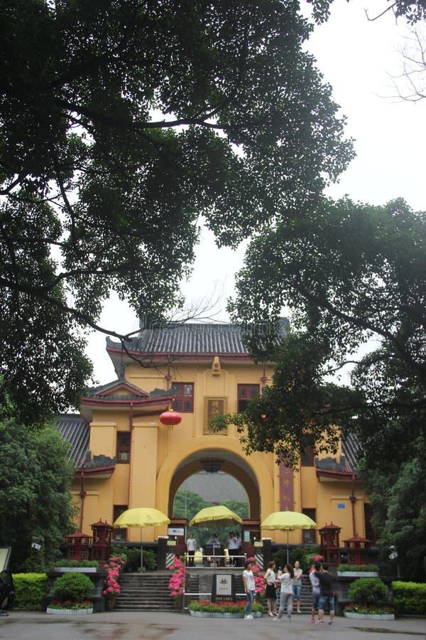 AZJA GUILIN Ming dynastii Jingjiang królewiątka PORCELANOWY dwór zdjęcia stock