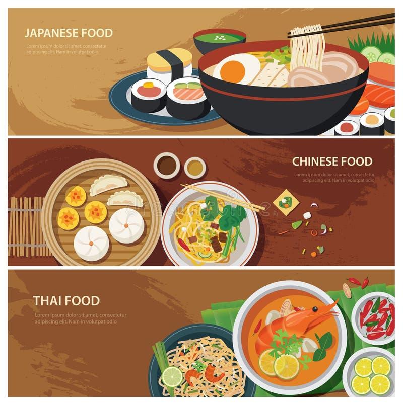 Azja karmowej sieci uliczny sztandar, tajlandzki jedzenie, japoński jedzenie ilustracji