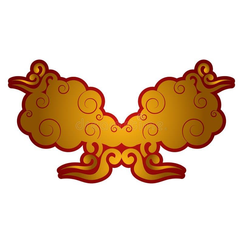 Azjata chmurnieje ikonę royalty ilustracja