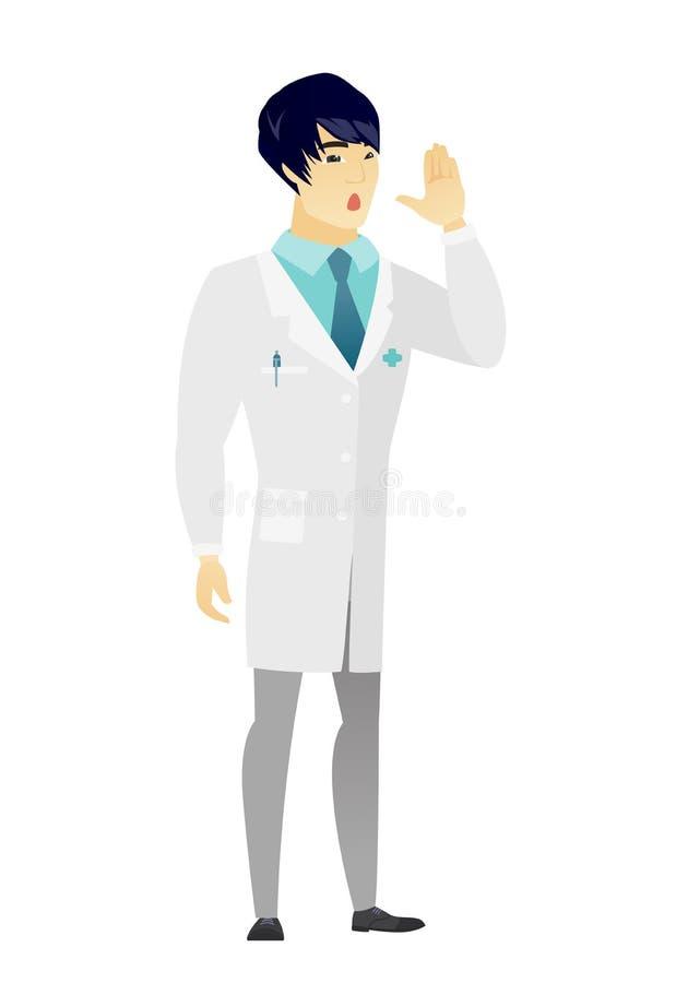 Azjata doktorski dzwonić dla pomocy ilustracja wektor