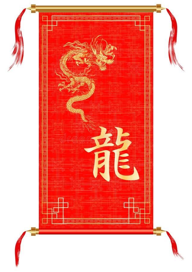 Azjatycka ślimacznica z czerwonym smoka ornamentem zdjęcie stock