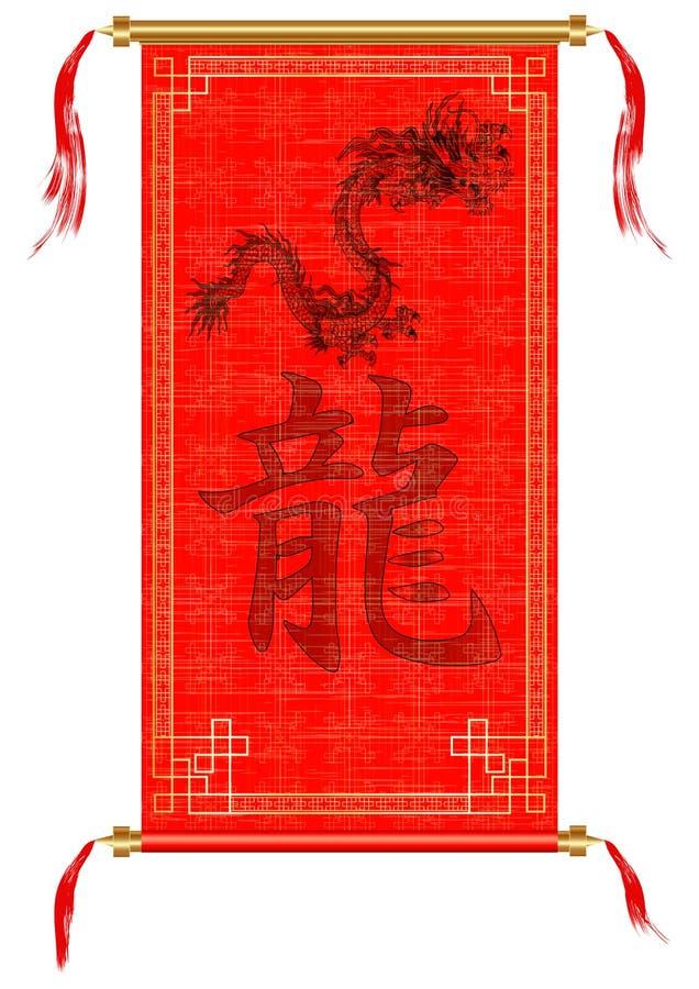 Azjatycka ślimacznica z czerwonym smoka ornamentem royalty ilustracja