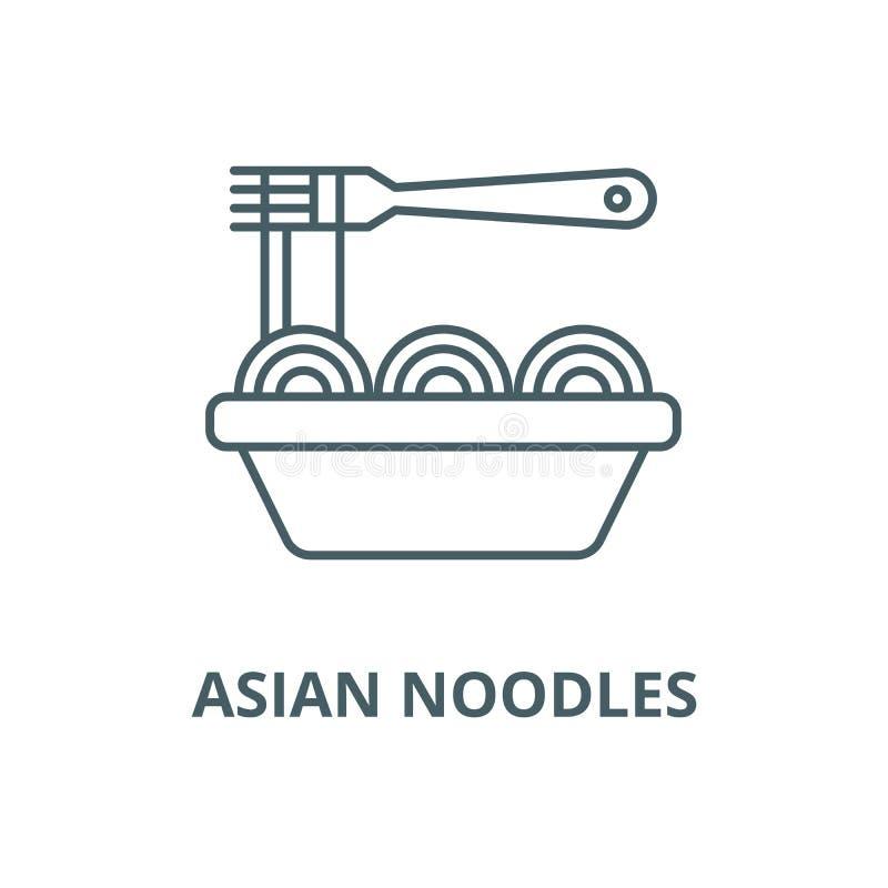 Azjatycka kluski wektoru linii ikona, liniowy pojęcie, konturu znak, symbol royalty ilustracja