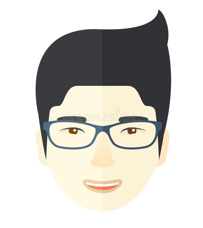 Azjatycka twarz ilustracja wektor