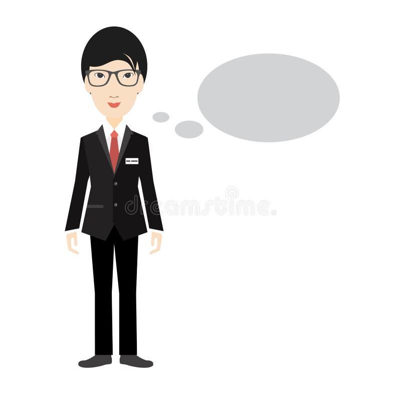 Azjatycki biznesowego mężczyzna mówienie ilustracja wektor