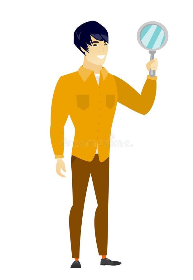 Azjatycki biznesowego mężczyzna mienia ręki lustro ilustracji