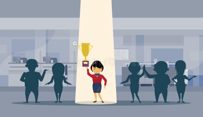 Azjatycki Biznesowej kobiety chwyta Złotej filiżanki Pomyślny bizneswoman Z punktu światła zwycięzcy pojęciem ilustracji
