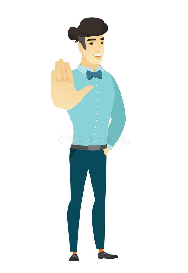 Azjatycki biznesowy mężczyzna pokazuje palmową rękę royalty ilustracja