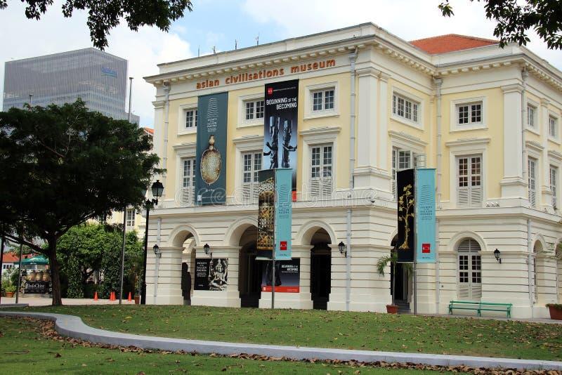 Azjatycki Civilisations muzeum - Singapur zdjęcia stock