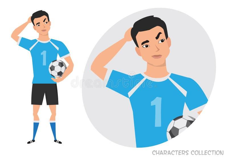 Azjatycki gracz futbolu jest zadumany, główkowanie Portret przystojny młody rozważny gracz piłki nożnej Wektorowy charakter wewną ilustracja wektor