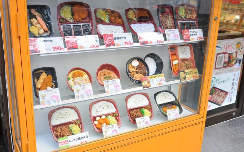 Azjatycki jedzenie obraz royalty free