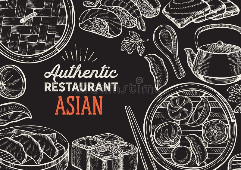 Azjatyckie ilustracje - suszi, dim sum, kluski, gyoza dla chi?skiej restauracji royalty ilustracja