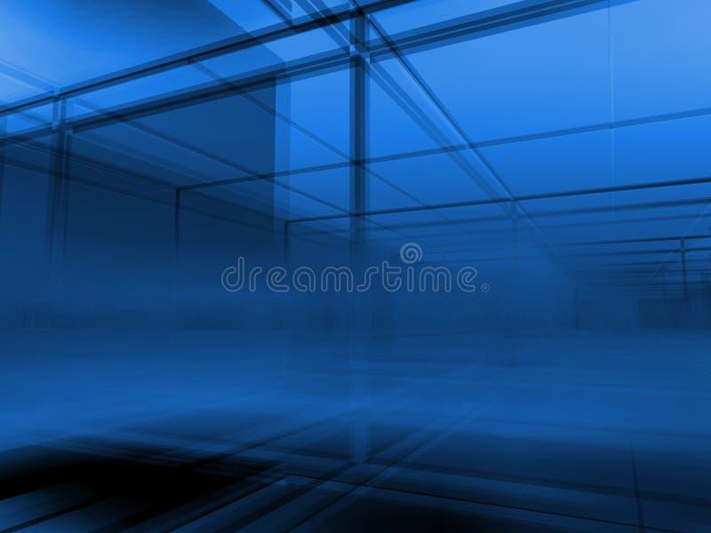 Azul de la ciudad ilustración del vector